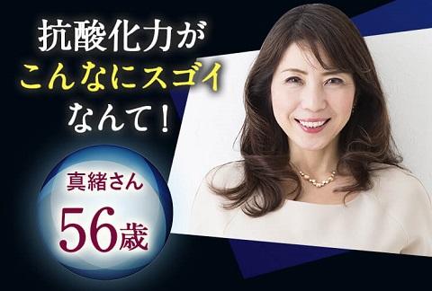 reH-kuchikomi-good