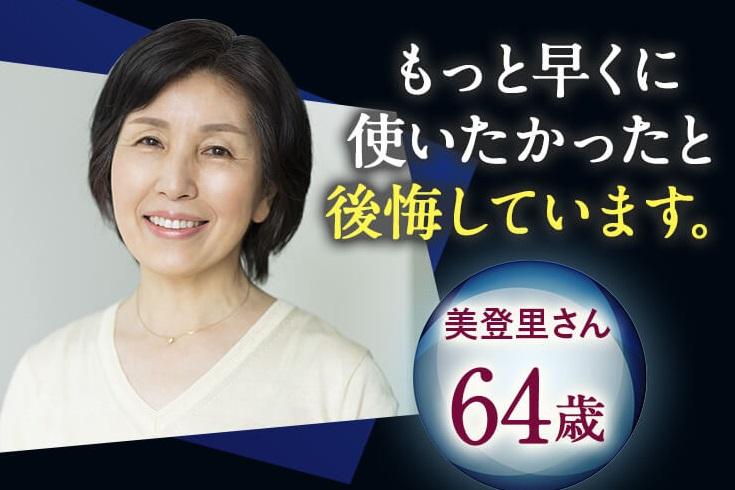 reH-kuchikomi-good2