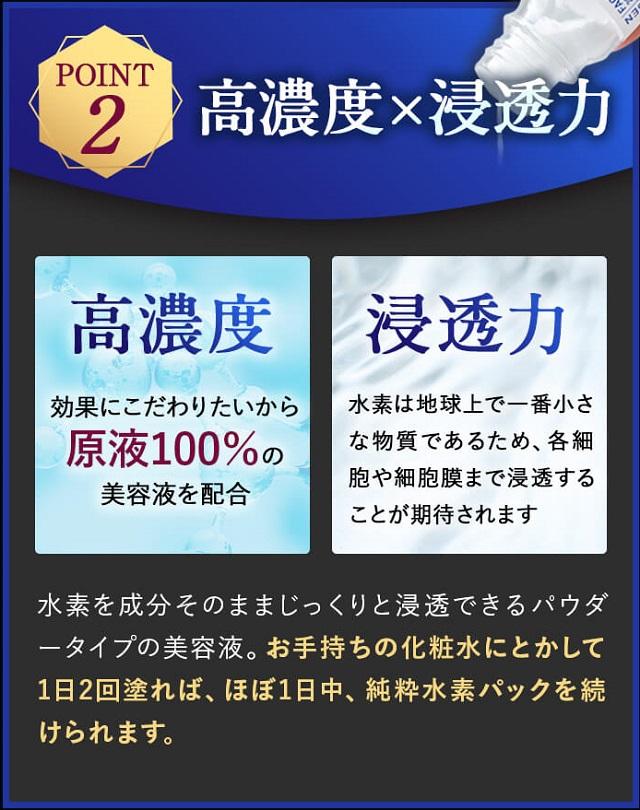 reH-kuchikomi5