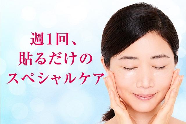sirobari-kaiyaku1