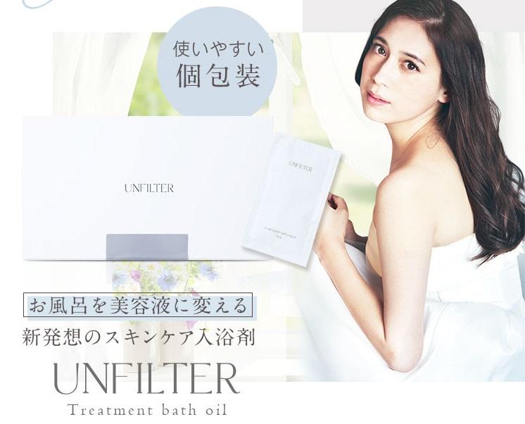 unfilter-kuchikomi-top