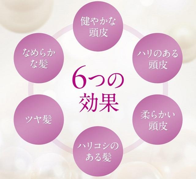 pearlhairfoundation-kuchikomi6