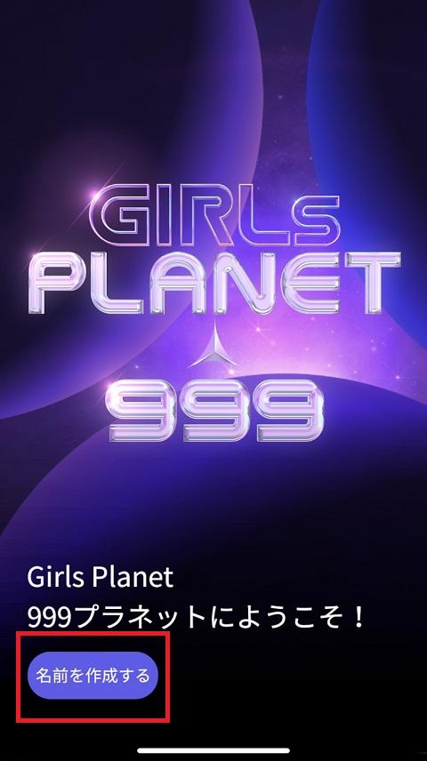 girlsplanet-how5.jpg.PNG