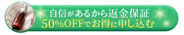 lialuster-kuchikomi1