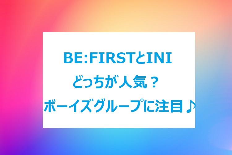 Befirst-INI